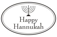 Create unique holiday cards and crafts with our self-inking oval Hannukah holiday rubber stamp in your choice of 11 ink colors. Shop now and get free shipping over $15. Several styles to choose from.