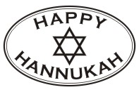 Create unique holiday cards and crafts with our self-inking oval Happy Hannukah holiday rubber stamp in your choice of 11 ink colors. Shop now and get free shipping over $15. Several styles to choose from.