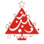 Create unique holiday cards and crafts with our self-inking Decorated Tree holiday rubber stamp in your choice of 11 ink colors. Shop now and get free shipping over $10. Hundreds of styles to choose from.
